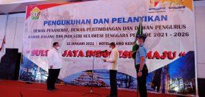 Musprov Kadin Sultra, Anton Timbang Kalahkan La Mandi